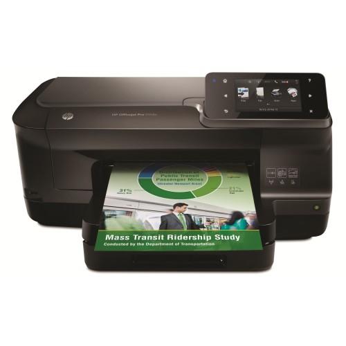 МФУ HP Officejet Pro 251dw