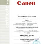 Сертификаты и награды Canon