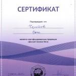 Сертификаты и награды Xerox
