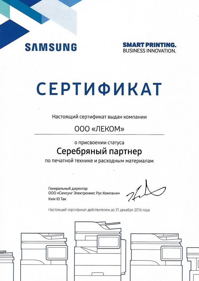 Сертификаты и награды SAMSUNG