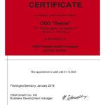 Сертификаты и награды HSM