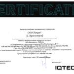Сертификаты и награды Oce