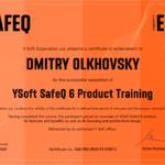 Сертификаты Ysoft