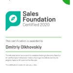 Сертификаты PaperCut