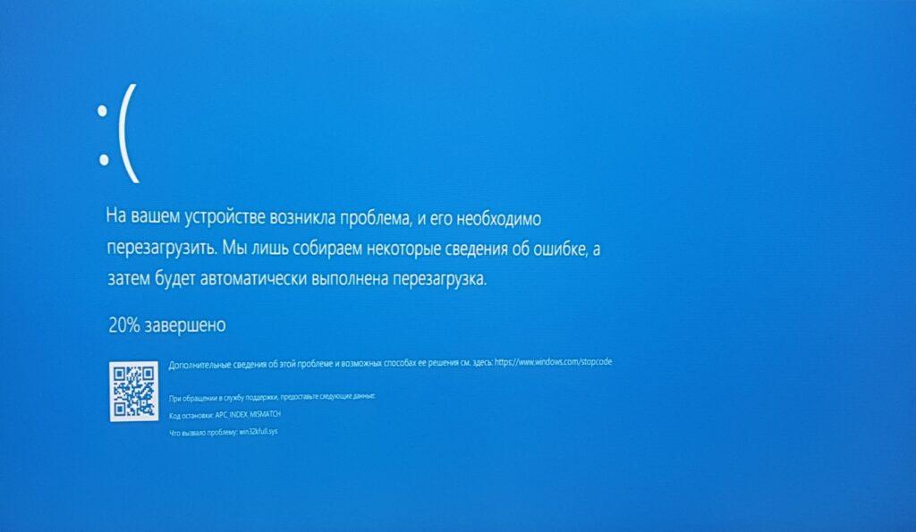 Не работает принтер Kyocera или что делать если появился синий экран вместо печати?
