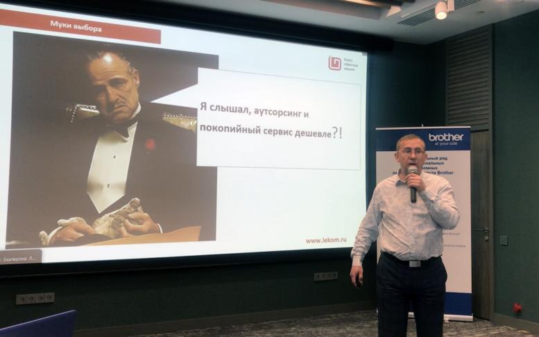 Выступление Игоря Челебаева на конференции GlobalCIO DigitalExperts 8 июня 2021 года.