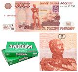 Две пачки бумаги за 5000 рублей