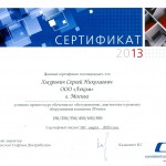 Сертификаты и награды по оборудованию компании 3D Systems