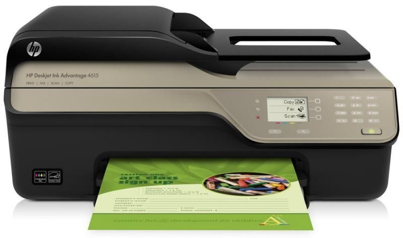 HP Deskjet Ink Advantage 4625 e-All-in-One