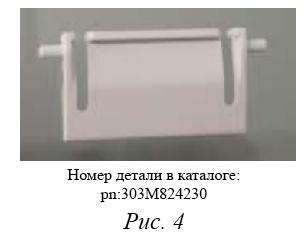 Ремонт МФУ Kyocera. Дефект изображения при сканировании через автоподатчик DP 470