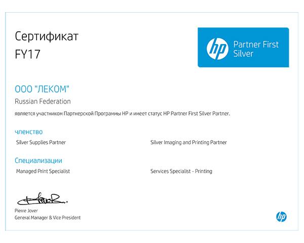Гарантийный ремонт принтеров и другой оргтехники HP — срочно, качественно, официально